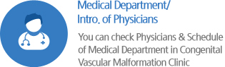 Medical Department/Intro. of Physicians